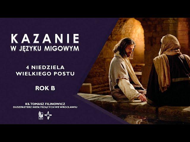KAZANIE 4 niedziela Wielkiego Postu. Rok B