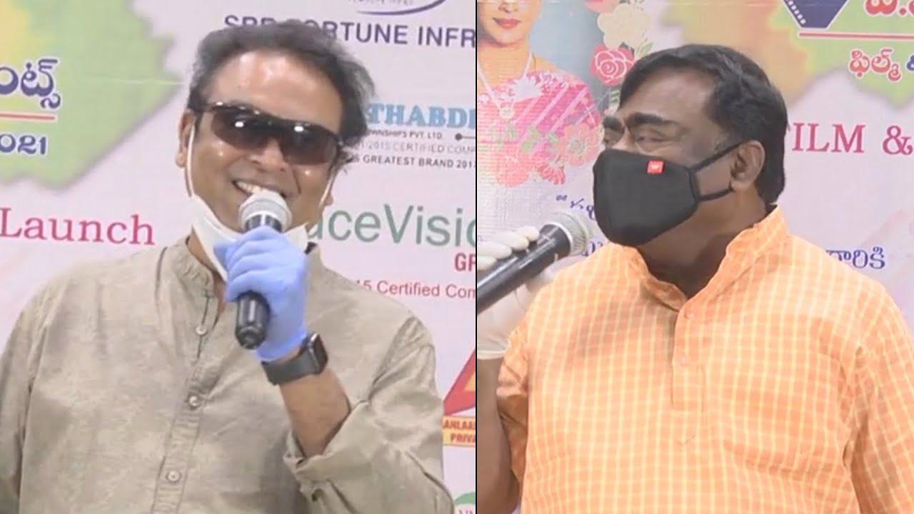 Thyagaraya gana Sabha | Naresh | Babu Mohan | Daily Culture