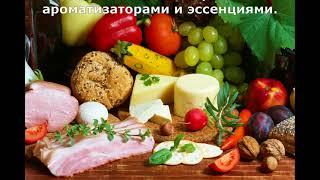 Продукты питания в России будут облучать  mepx