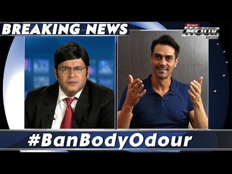 Suresh Menon & Jose Covaco BAN Body Odour - Hilarious!
