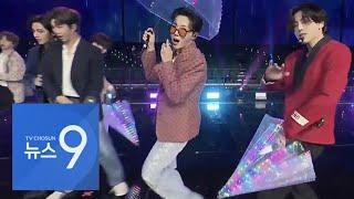 BTS, '빌보드 뮤직어워즈' 4년 연속 수상…그래미만 남았다 [뉴스 9]