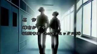 私立荒磯高等學校生徒會執行部OVA1+2