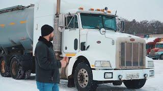 ТАКОГО Я ЕЩЕ НЕ ВИДЕЛ. ЧТО в КАБИНЕ PETERBILT 385?  Купил вместо КАМАЗа американский грузовик.