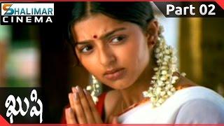 Kushi Telugu Movie Part 02/12 || Pawan Kalyan, Bhumika Chawla