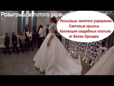 Длинные выпускные платья | Модные платья на выпускной 11 класс | Promиз YouTube · Длительность: 51 с