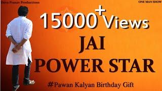 Jai Power Star | Telugu Short Film | PK Birthday Special Video | By VJ & SJ | ONE MAN SHOW |
