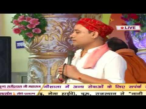 Ram Krishna Hari Mukand Murari Pandurang Pandurang Pandurang Hari