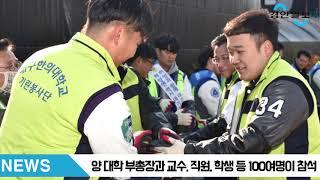 대구한의대 대구가톨릭대 변창훈총장 김정우총장 사랑의 연…