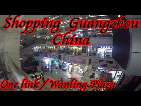Guangzhou China shopping. Onelink / wan ling plaza.