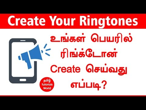 Create Your Ringtones With Your Name Tamil Tutorials HD