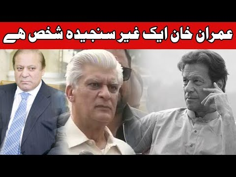 PML-N Asif Kirmani Lashes-out At PTI Chairman Imran Khan In Media Talk - 24 News HD