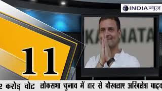 DELHI NCR METRO BULLETIN || NATIONAL INDIA NEWS