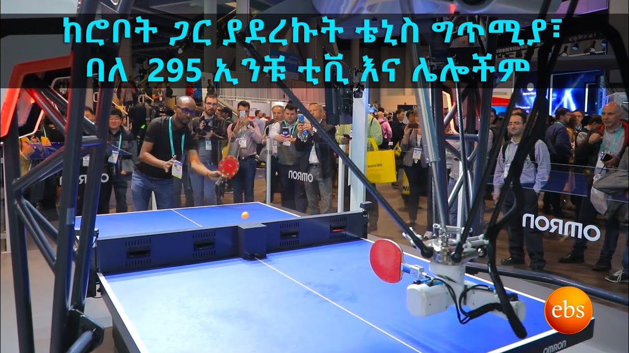 TechTalk With Solomon - playing ping pong with robot