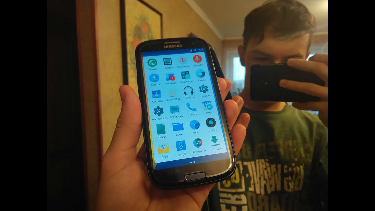 Прошивка Cyanogenmod для Samsung Galaxy S3