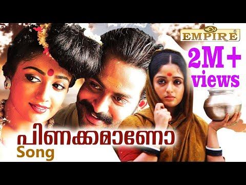 Anandhabhadram | Scene 16 | Malayalam Movie | Movie Scenes| Comedy | Songs | Clips | Prithviraj |