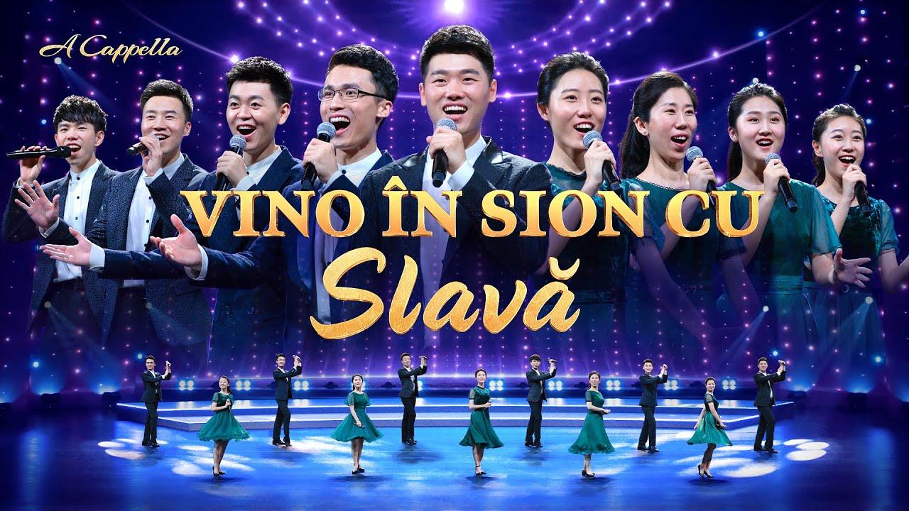 """Cântare creștină 2020 """"Vino în Sion cu slavă"""" (A Cappella)"""