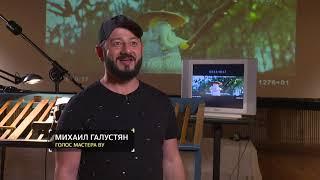 Джеки Чан и Михаил Галустян про «ЛЕГО Ниндзяго»