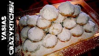 Παραδοσιακοι Κουραμπιεδες Ευκολοι - Τελειοι Τραγανοι Κουραμπιεδες Συνταγη - Χριστουγεννιατικα Γλυκα