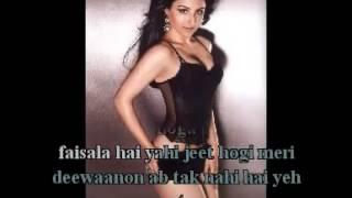 YouTube Aaj Ki Raat karaoke