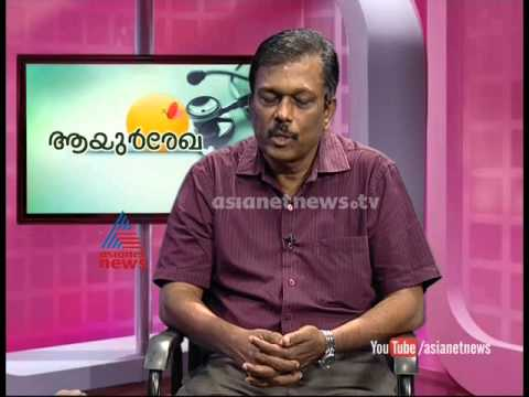 Dental issues in children: Ayur rekha: Ithalukal | 5th November 2014