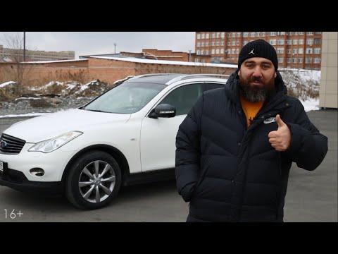 Infiniti EX37 - ЖИРНЫЙ ЛАЙК ФИНИКУ, дразним BMW!
