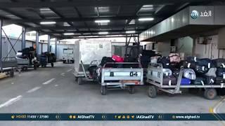 تقرير | 20 قتيلا في اشتباكات مسلحة قرب مطار معيتيقة في العاصمة طرابلس