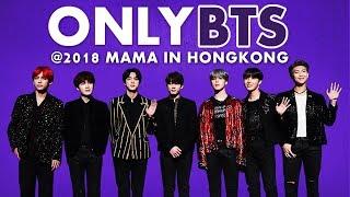 BTS at 2018 MAMA in HONG KONG | All Moments