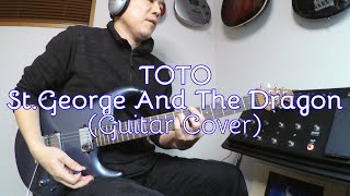Toto - St George And The Dragon (Guitar Cover) /Steve Lukather Helix Tone