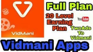 Vidmani Apps !!And Unlimited Trick !! Refer Only 2 Friend And Eran 5000$ Day UpTo 20 level !!