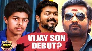 BREAKING: Vijay's Son Jason Sanjay First film with Vijay Sethupathi? | inbox