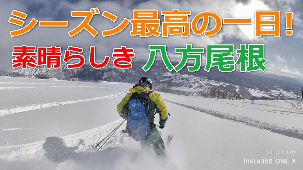 ハイシーズンの八方尾根はヤバい!最高のスキーコンディション!【ゲレンデリポート】2021年2月19日