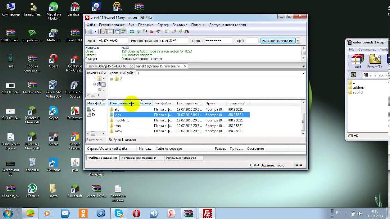 Как добавить музыку на хостинг сервер css как сделать фоновую музыку на сайт