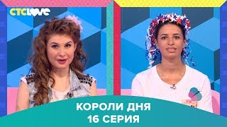 Анна Цуканова-Котт и Самира Мустафаева в шоу