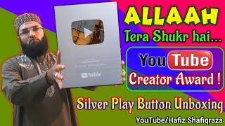 Unboxing My Silver Play Button || Youtube Creator Awards || Hafiz Shafiqraza || Moinabanu  Junagadh