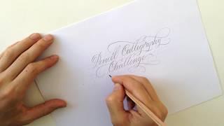 Каллиграфия карандашом — Pencil Calligraphy Challenge!