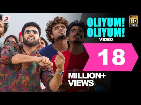 Download Lagu  Comali - Oliyum Oliyum  | Jayam Ravi, Kajal Aggarwal | Hiphop Tamizha Mp3 Free
