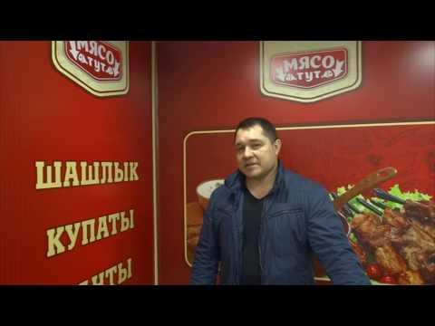 Обзор магазина Мясо Тут | г.Рязань