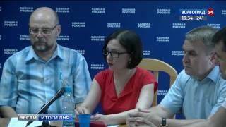 На благоустройство Волгоградской области в 2017 году запланировано более 800 миллионов рублей