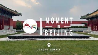 Moment in Beijing—Longfu Temple