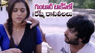 Anchor Reshmi Bold Scenes in Guntur Talkies Movie - Filmy Focus