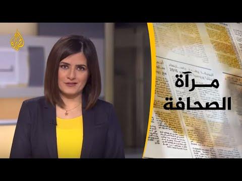 مرا?ة الصحافة الثانية 2019/4/19  - نشر قبل 35 دقيقة