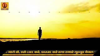 Zaroori Tha Flute Instrumental Whatsapp Status