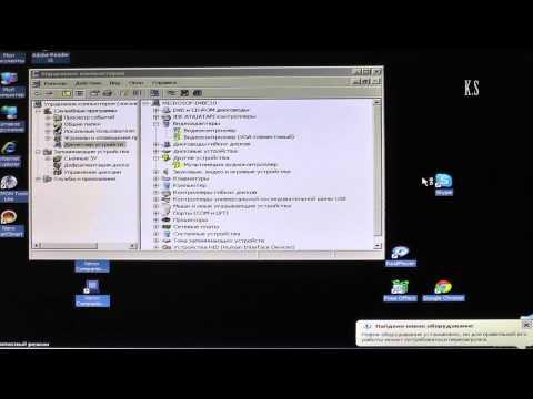 Тормозит браузер? Быстрый браузер - это легко! Ускорение