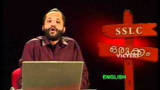 SSLC Orukkam-English Part 19