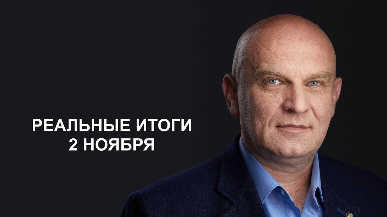 Кризис в Польше, Конституционный кризис на Украине, выборы в Молдавии