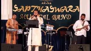 Shivashankari Shivananda Lahari - A Live performance