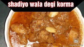 Shahi Korma chicken recipe | Easy recipe  | Good Food Good Mood