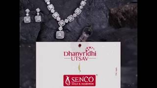 Dhanteras Offers 2018 (1:1) 6 Sec