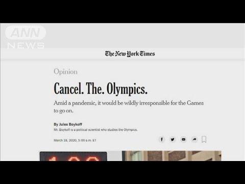 中止 す オリンピック べき 東京