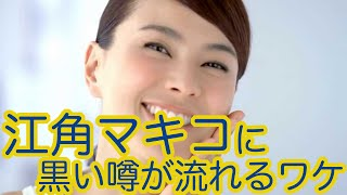 http://matome.naver.jp/odai/2141053003263806801 かなりイメージの良...